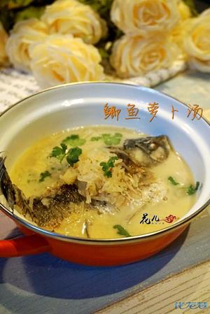 诗与菜 ● 鱼烫 - 霁日风光 - wxm46720 的博客